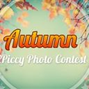 iPiccy Contest: Autumn
